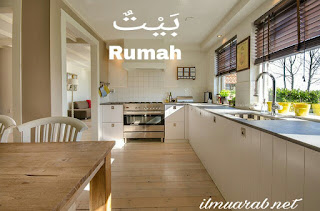 Kosakata bahasa arab sehari hari