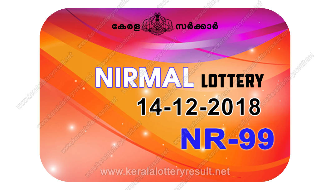 Best Kerala Lottery Result Chart 2018 October - Bella Esa