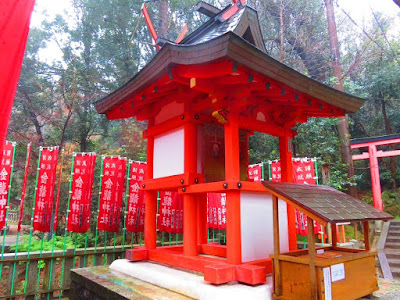 Japanese Shinto Shrine.