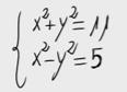 3.Sistema de ecuaciones de segundo grado (sustitucion) 3