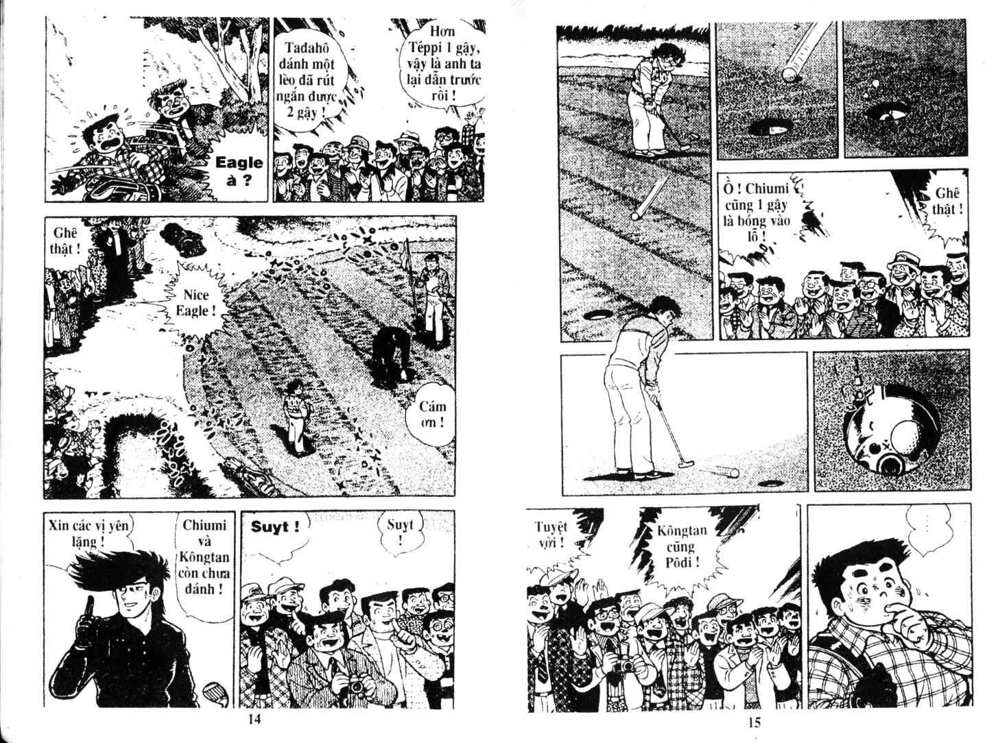 Ashita Tenki ni Naare chapter 7 trang 6