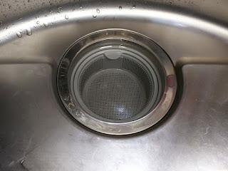 サンウェーブ 排水ごみカゴ Pゴミカゴ50H-KX