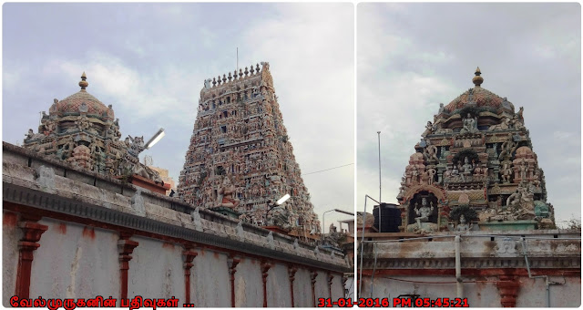 Parrys Corner Mallikeswarar Temple
