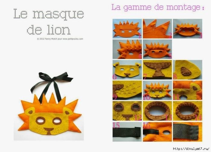 Карнавальные маски и костюмы для детей. Carnival masks and costumes for kids