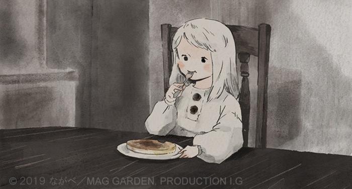 La pequeña forastera (Totsukuni no Shoujo) anime
