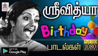 Srividaya birthday songs | Music Box