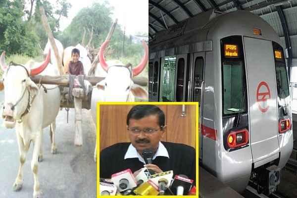 आज EVM की जगह बैलट-पेपर मांग रहे हैं कल दिल्ली में मेट्रो की जगह बैलगाड़ी चलाएंगे केजरीवाल