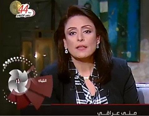 برنامج إنتباه حلقة الخميس 5-10-2017 مع منى عراقى و حلقة عن الإهمال الطبي بالمستشفيات - الحلقة كاملة