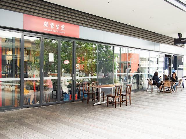 Chinese Restaurants In Marrickville Sydney