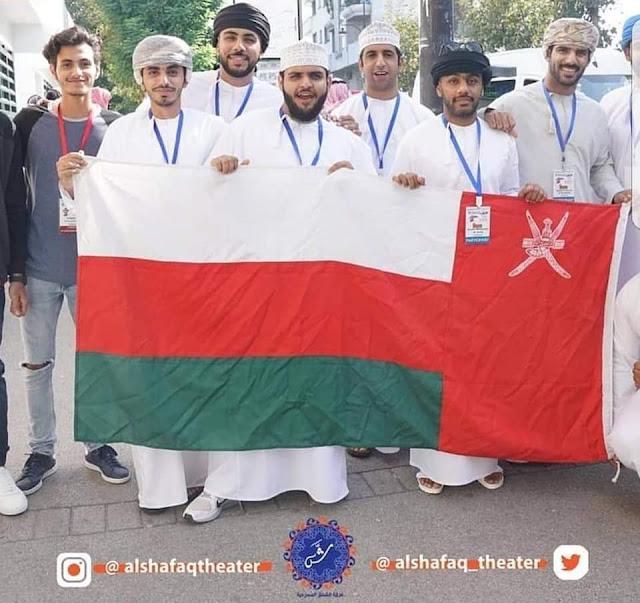 فرقة الشفق العمانية تحصد جائزتين في مهرجان طنجة الدولي