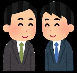 笑顔で向き合う会社員たちのイラスト(男性)