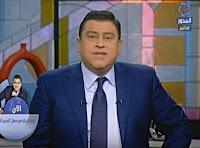 برنامج 90 دقيقة حلقة الثلاثاء 24-1-2017 مع معتز الدمرداش و كواليس المنتخب فى بطولة الأمم الإفريقية فى الجابون  CAN 2017