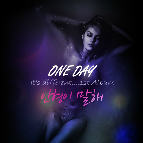 [EP] One Day – 인형이 말해