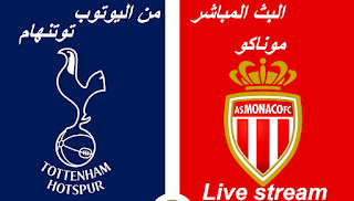 Vs Tottenham and Monaco Live 14/09/2016 Champions League