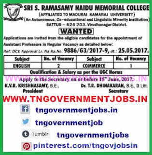 Sri-Ramasamy-Naidu- Memorial- College-(SRNMC)-assistant-professor-recruitment-notification-www.tngovernmentjobs.in