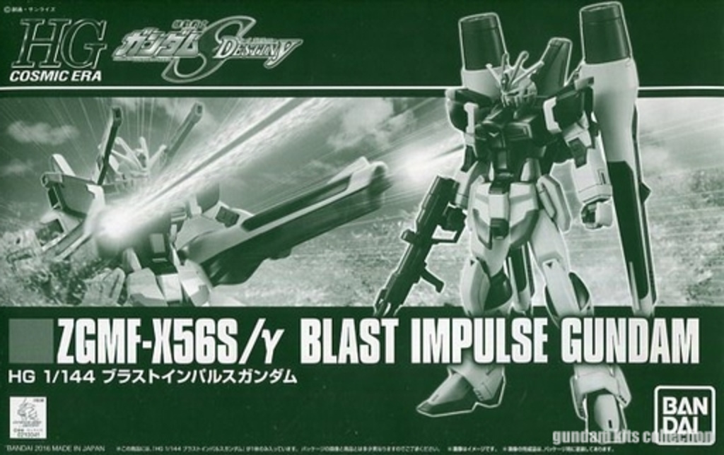 P-Bandai: HGCE 1/144 Blast Impulse Gundam REVIVE ver.- Release Info, Box art