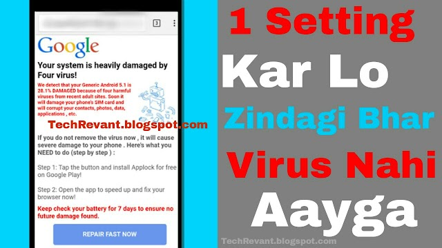 how to remove your system is heavily damaged by four virus in hindi