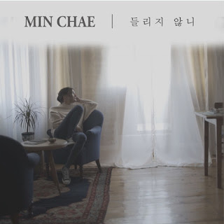 Download MP3 [Single] Min Chae - 들리지 않니 (Can`t You Hear Me)
