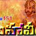 Chiranjeevi 151 movie Mahaveera latest updates