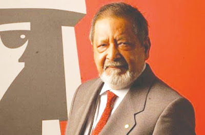 Salman Rashid: OBITUARY: THE NAIPAUL I KNEW