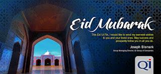 اعلانات لمجموعة شركات Qi للعيد