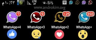 تحميل 4 نسخ واتساب بلس شغالة على جميع أجهزة الأندرويد الضعيفة و القوية بآخر اصدار / Download 4 WhatspApp Plus latest Version Android Nougat , Kitkat , Lolippop , Oreo