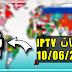 سيرفرات IPTV مسربة تصل مدتها حتى الى عام كامل مجانا - 10/06/2018