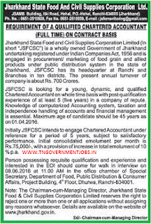 Walk in Interview for Chartered Accountant Post in JSFCSCL