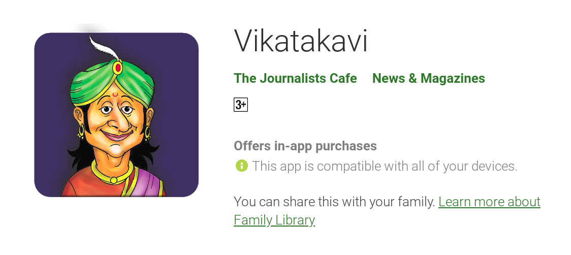 Download Vikatakavi App