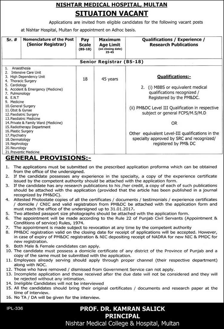 Nishtar Medical Hospital Jobz in Multan