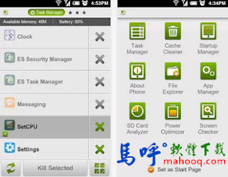 ES Task Manager APK / APP Download,ES 任務管理器 APK,ES Task Manager Android APP 下載