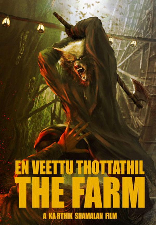 THE FARM: EN VEETTU THOTTATHIL (2017) movie poster
