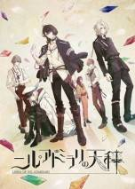 rekomendasi anime romance fantasy terbaru 2018