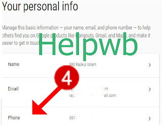 change gmail mobile number by helpwb