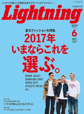 Lightning(ライトニング) 2017年06月号 Vol.278 raw zip dl