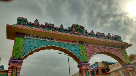 Mantralaya-pilgrimage-1af.jpg