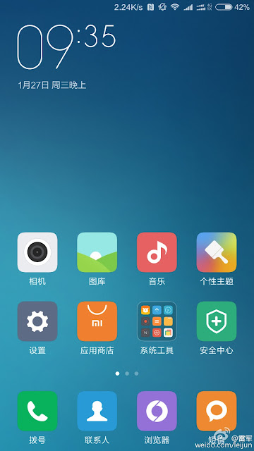 xiaomi-mi-5-first-screenshot