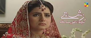 Rishtay Kuch Adhoray Se – Hum TV – Episode 9