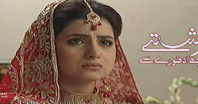 Rishtey kuch adhoore se episode 9 online / The new worst