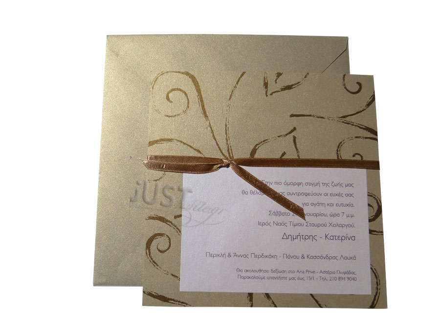 Gold pearlised wedding invitations A813