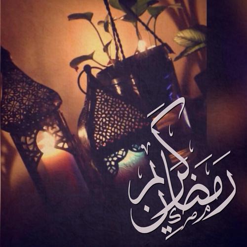 خلفيات رمضان 2016 - Ramadan Wallpaper