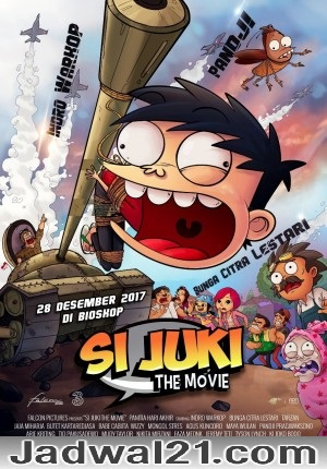Film SI JUKI THE MOVIE 2017