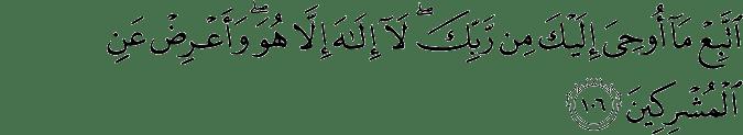 Surat Al-An'am Ayat 106
