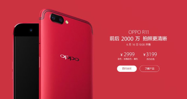 Oppo-R11-Plus-red-heat