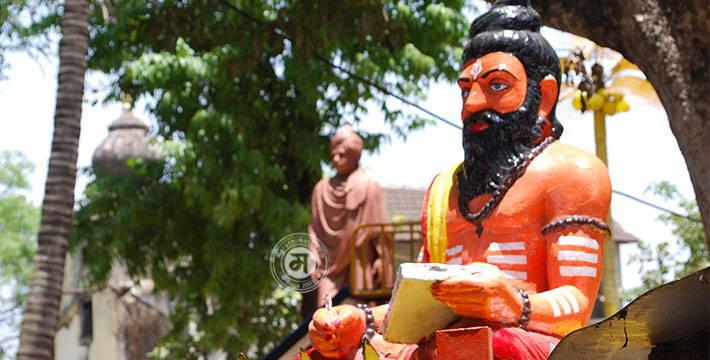 गुरुपौर्णिमा गुरु पूजनाचा दिवस - सण-उत्सव | Guru Pournima - Festival