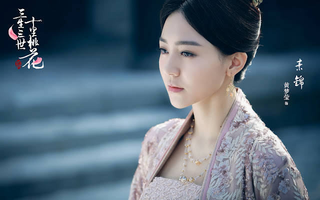 Huang Meng Ying in Three Lives Three Worlds Ten Miles of Peach Blossoms