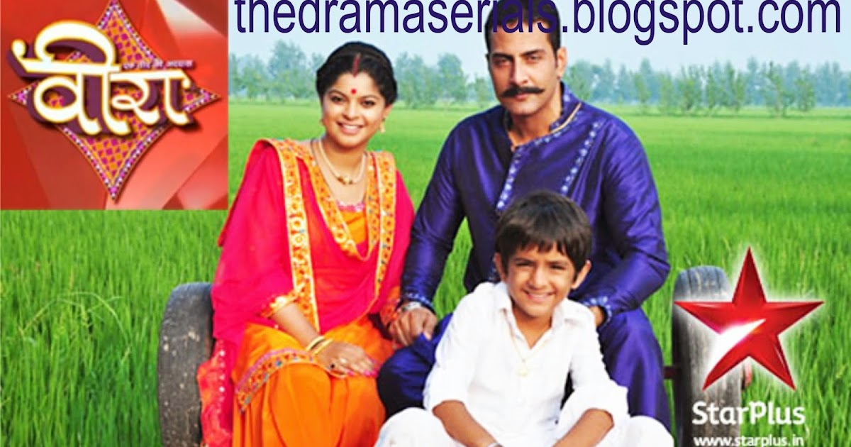 Veera 550 - 15th October Episode 2014 | Drama Serials TV