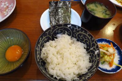 Keria Japanese Restaurant, nama tamago gohan
