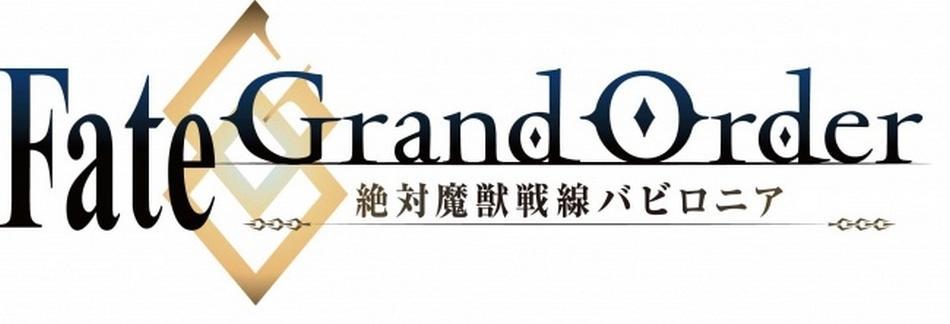 anime fate grand order babylonia