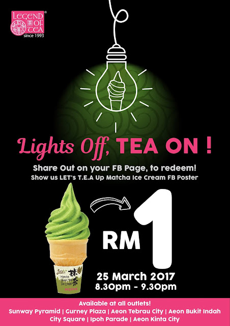 Legend of Tea Matcha Green Tea Ice Cream Discount Promo